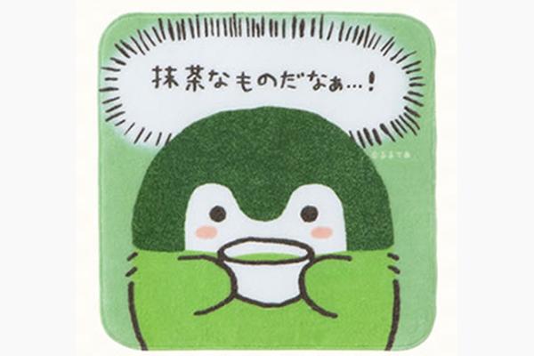 コウペンちゃん 抹茶なものだなあ・・・ハンドタオル(500円・税別)