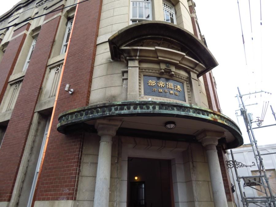 レストランの屋号とした「湊倶楽部」。「湊」はかつての港町として物が集まる場所、「倶楽部」は人が集まる場所という意味を込めたという