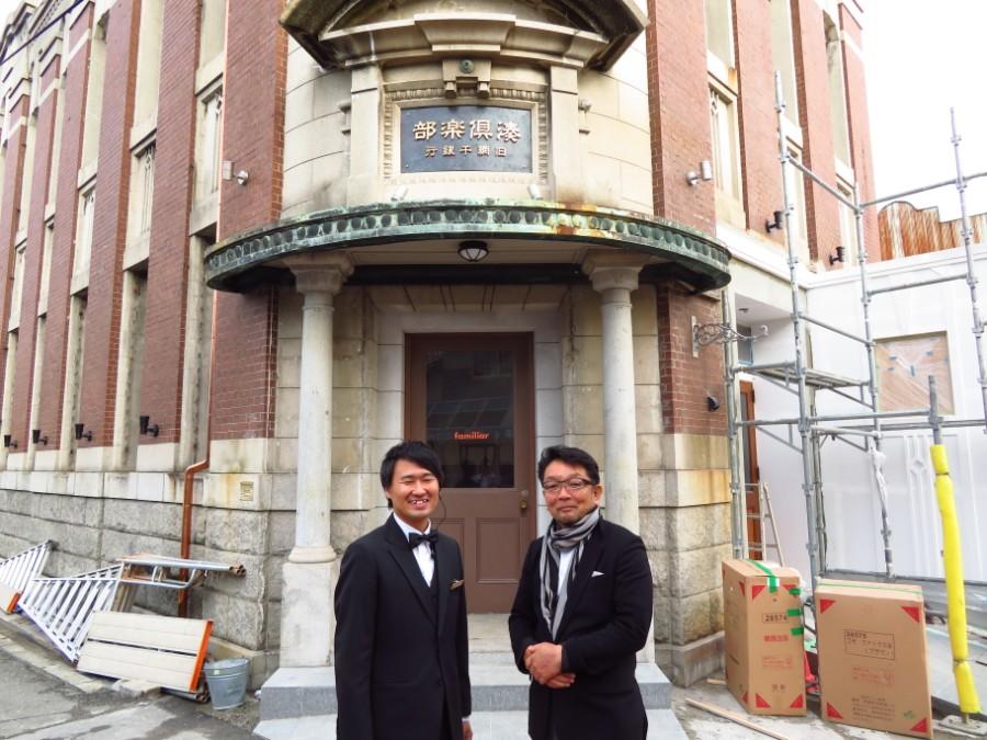 建物を購入した鵜鷹司さん(右)とレストランのマネージャー・濱田大規さん
