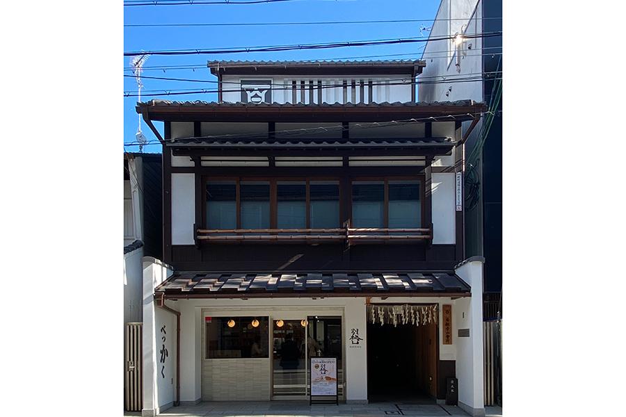 京都らしい佇まいの高級食パン専門店「別格」