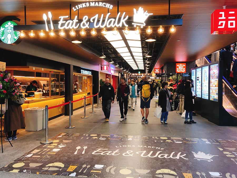 大阪メトロ・梅田駅北改札口を出てすぐの入口が「LINKS MARCHE Eat&Walk」