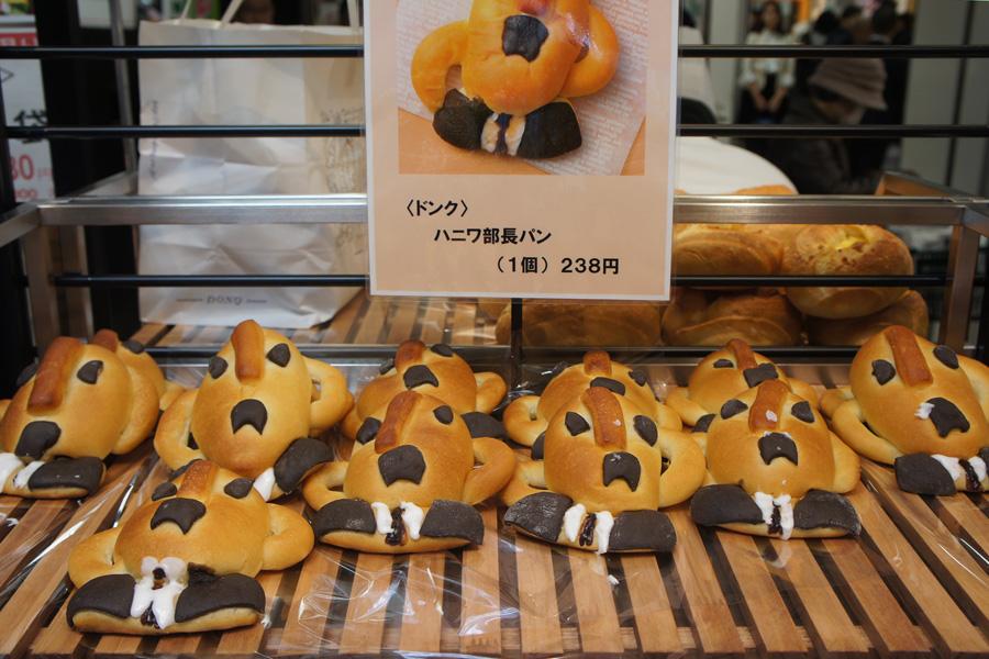 「ハニワ部長パン」(238円)。よく見ると、一つ一つ違う。好みの部長を選んで
