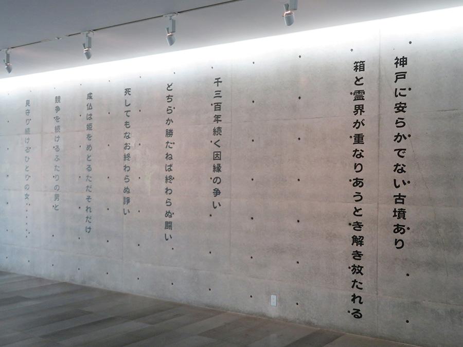 「入江早耶展」会場風景。ホワイエのテキストを読むと物語の概略が分かる