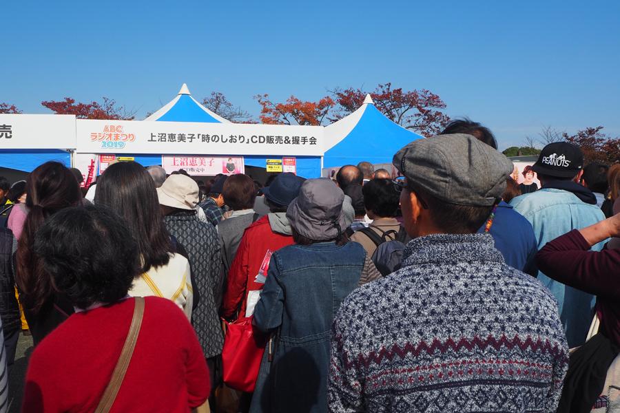CDの即売会には多くの人が詰めかけた(17日・大阪府吹田市)
