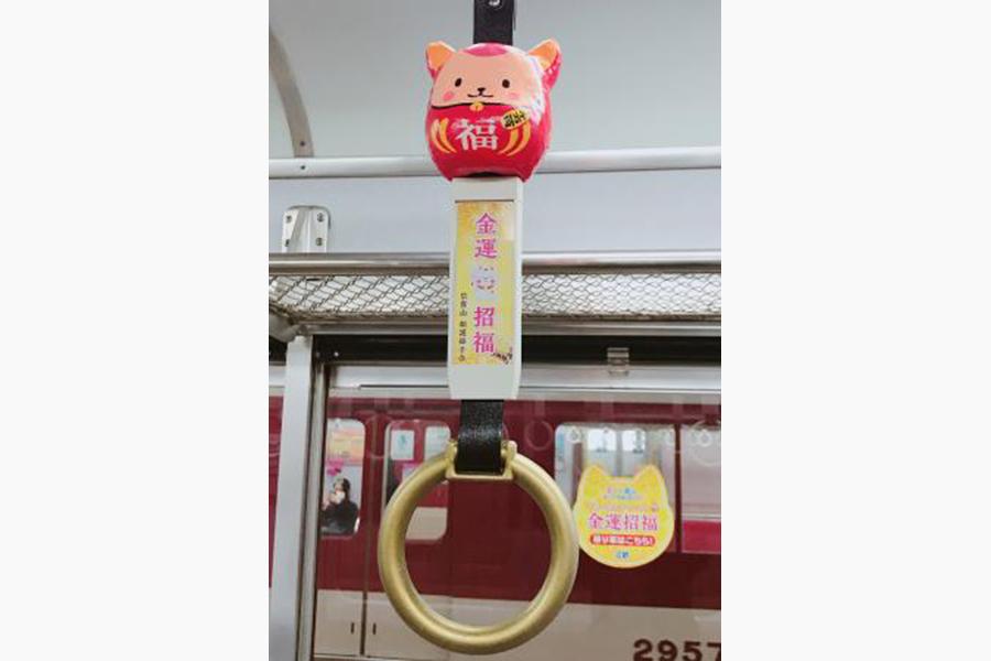 ゴールドの輪の「金運招福吊り革」の設置はたった1本のみ