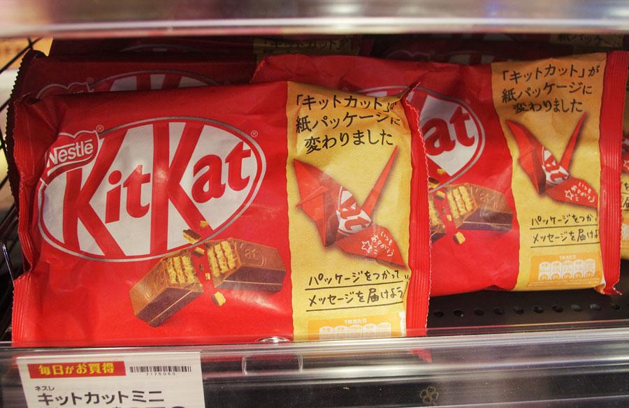 すでにスーパーなどの店頭には紙パッケージのキットカットが並んでいる