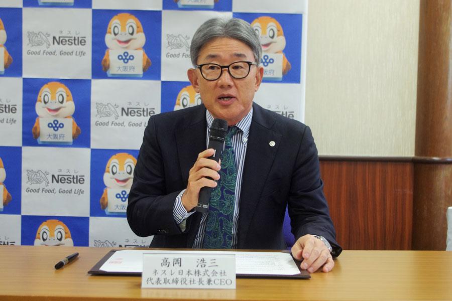 「この締結は、我々も楽しみにしている」と話すネスレ日本の高岡浩三代表取締役兼CEO