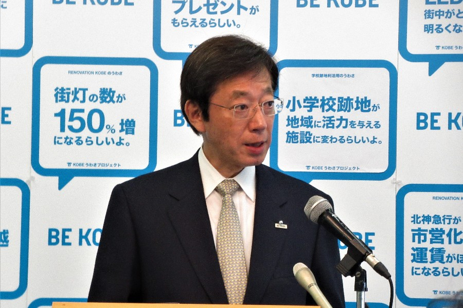 使われなくなった小学校跡地の活用について語る、久元喜造神戸市長(11月20日・神戸市役所)