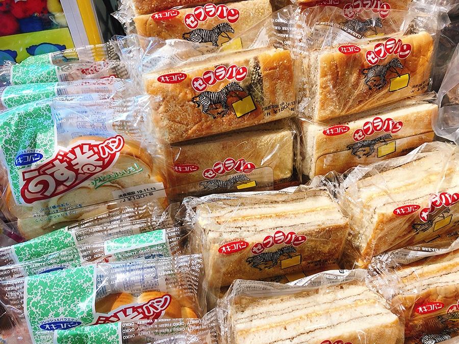 島人はみんな大好きだというゼブラパン。うず巻パンも人気