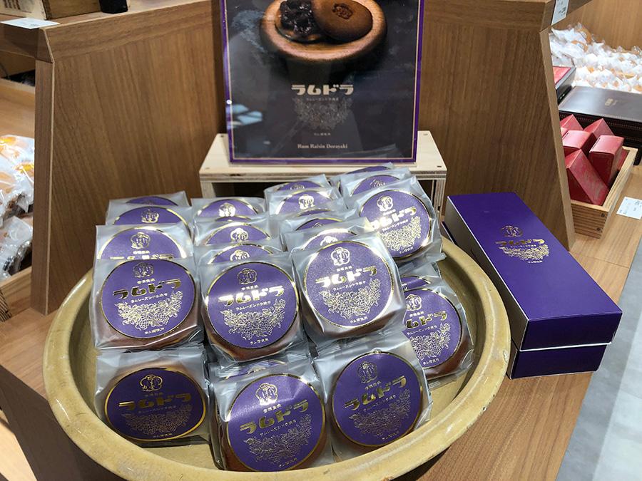 ラムレーズンをはさんだラムドラ324円。鹿児島県の梅月堂の商品(ニッポンスタンダード)