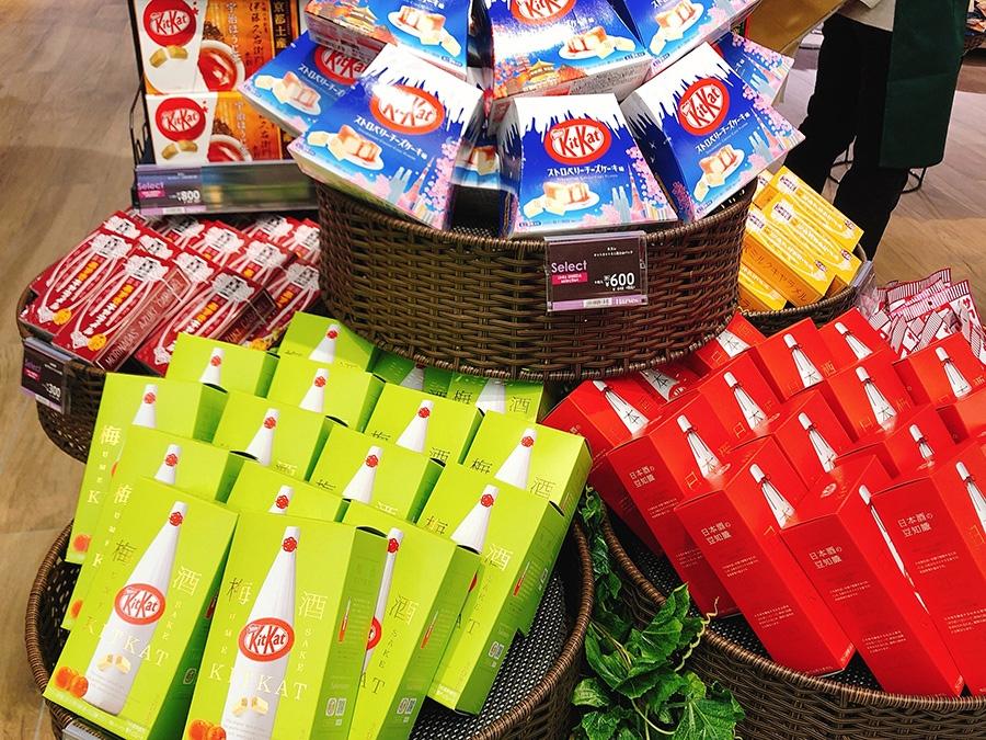 ストロベリーチーズケーキ味や梅酒味など、キットカットの限定商品