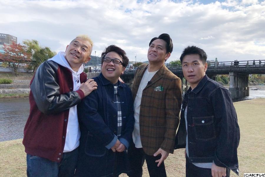 互いの事務所や所属芸人の自慢をしながら、秋の京都を満喫するキャイ〜ン(左)とますだおかだ