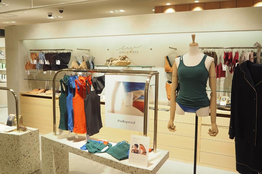 生理週間を軸に女性のバイオリズムに寄り添うライフデザインを提案する「EMILY WEEK」(関西初出店)