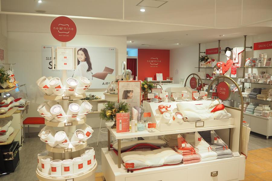 大手寝具メーカー「西川株式会社」による美容睡眠ブランド「newmine」(日本初)