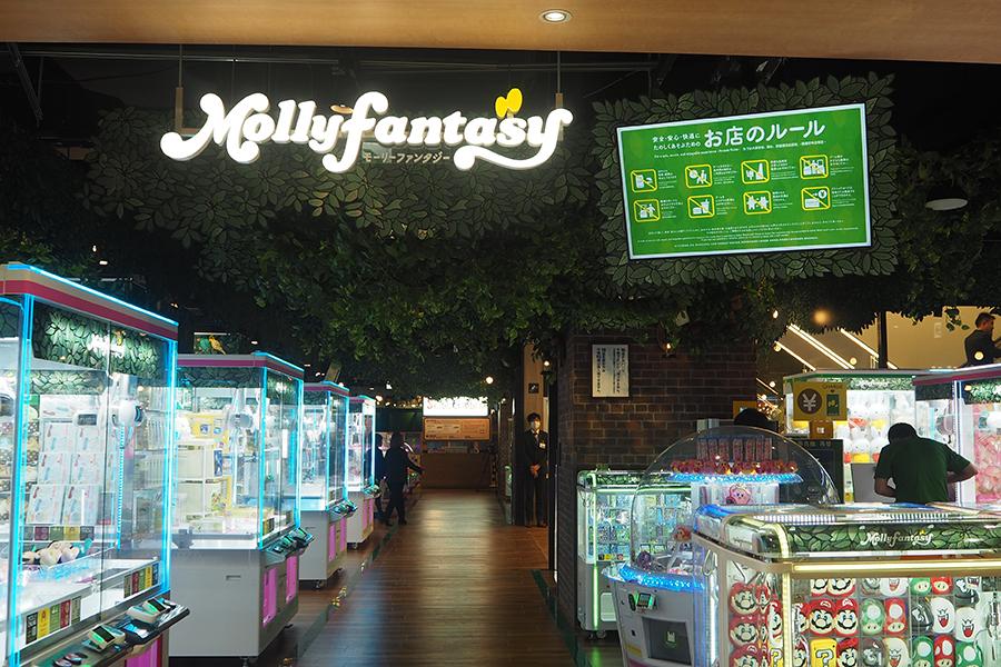 5階フロアには「モーリーファンタジー」のほかに、英語も学べる子ども向けフィットネスクラブも