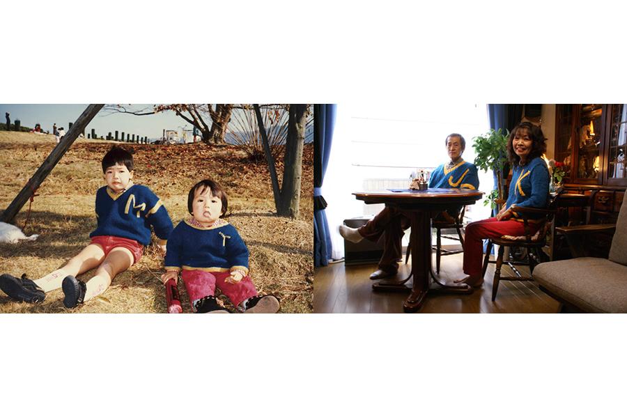 西尾美也『おそろい』 2006年