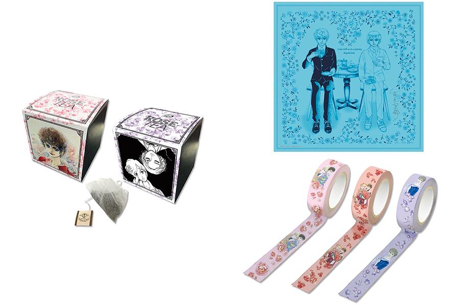 左から時計回りに、ローズフレーバーティー1080円、風呂敷3520円、マスキングテープ各660円