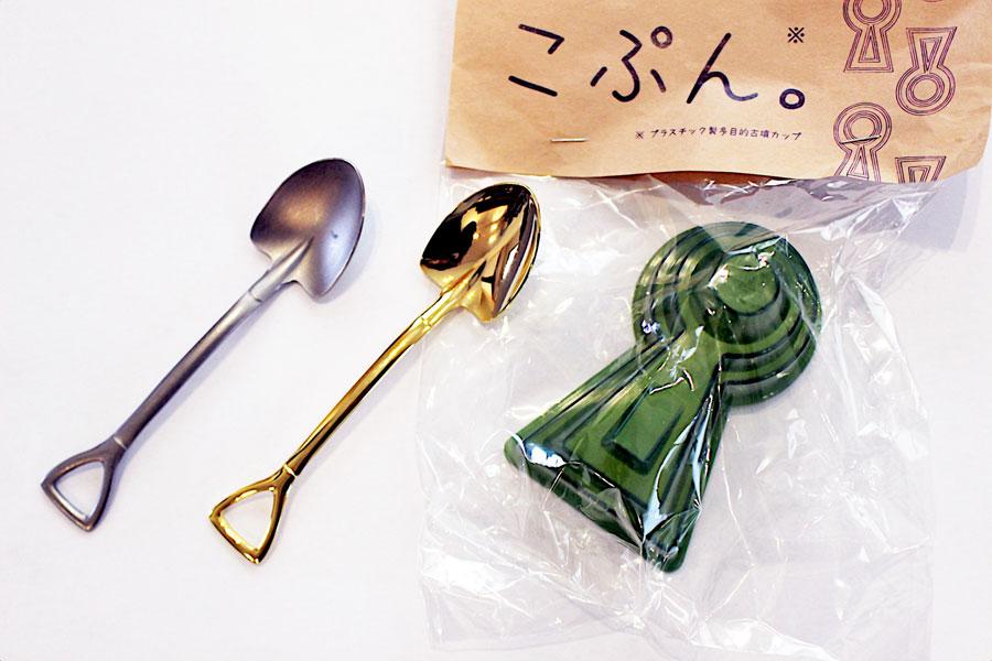 古墳型プラスチックカップ『こぷん。』(右)&『発掘調査スコップスプーン』。古墳型にゼリーを築造し、勾玉や鏡などに見立てたナッツを入れる楽しみ方も