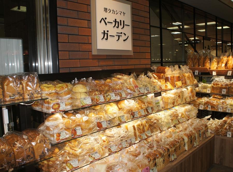 大阪を中心に展開する4つの人気ベーカリーを集めたパンセレクトゾーン「ベーカリーガーデン」