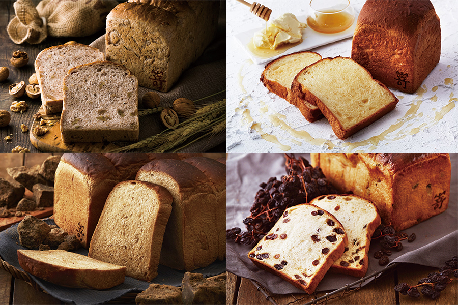 「嵜本」の日替わりパン、写真左上から時計回りに「ライ麦とくるみのハードトースト」(11月19日・130円)、「マスカルポーネと蜂蜜の食パン」(20日・800円)、「極葡萄食パン」(22日・1300円)、「黒糖山型食パン」(25日・1000円)