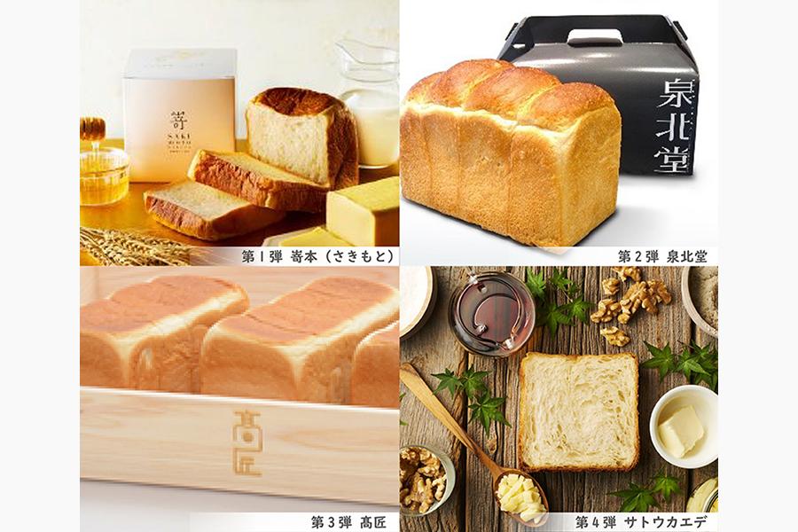 関西で人気のベーカリー4店舗が週替わりで登場する
