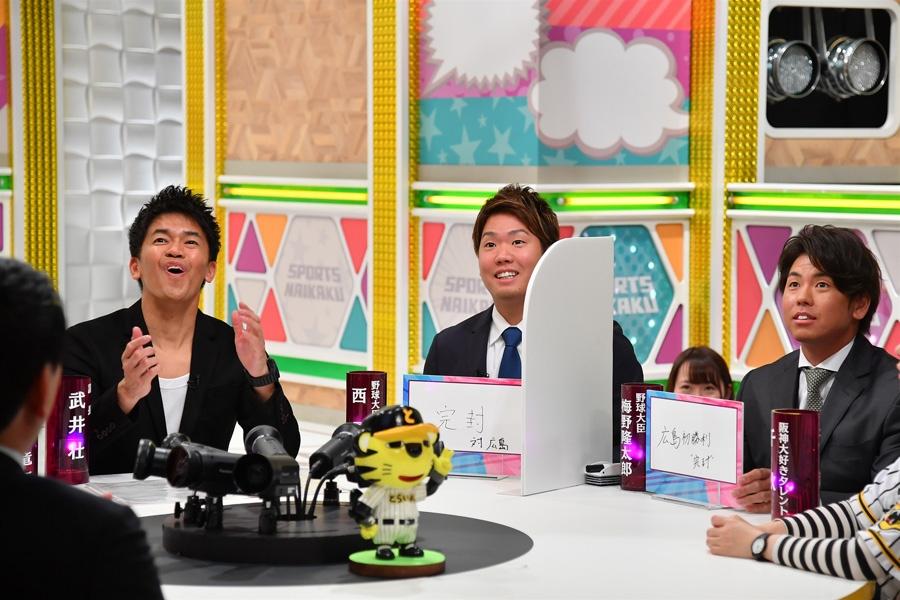 左から、MCの武井壮、阪神タイガースの西勇輝投手、梅野隆太郎捕手(写真提供:MBS)