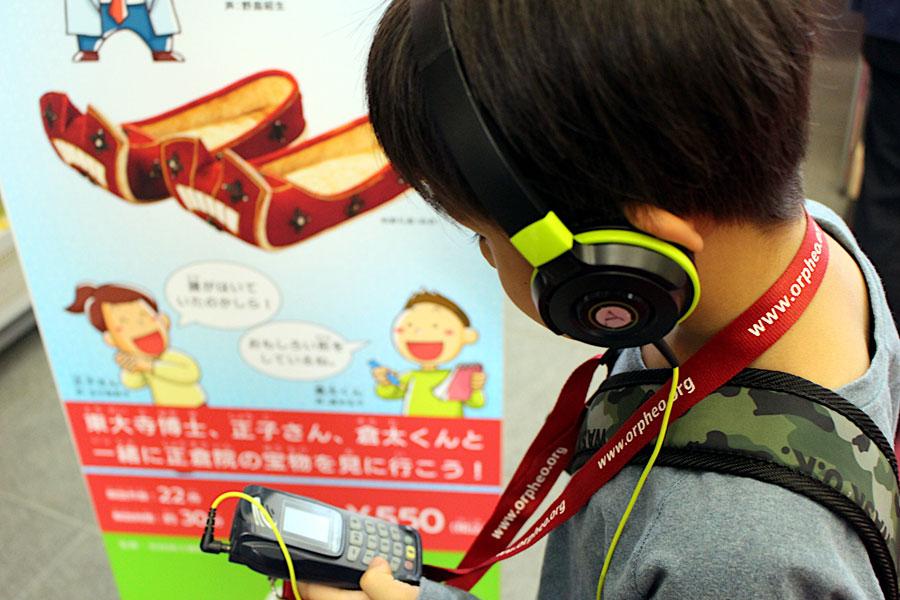子ども向け音声ガイドの「東大寺博士のまるわかりガイド」(550円)。幼稚園年長や小学校低学年でも簡単に操作できる