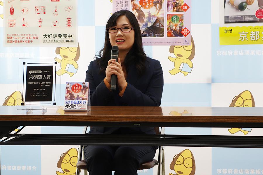 小説投稿サイト「エブリスタ」に掲載していた『京都府警あやかし課の事件簿』が初めて書籍となった天花寺さやかさん。12月には第3作目も予定