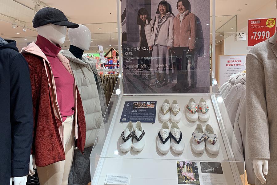 オープンに向けて、無料の雑誌「京都ライフジャーナル」を発行。「京都ライフジャーナル」に登場した人々の作品や店舗、活動の様子が紹介するコーナーも設けられている