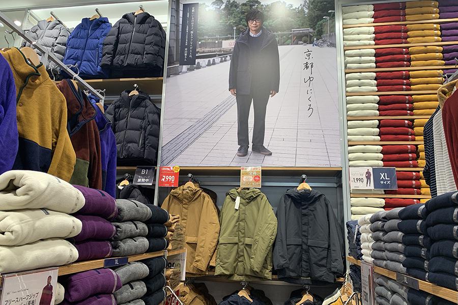 店内のイメージビジュアルにはくるりの岸田繁さんも