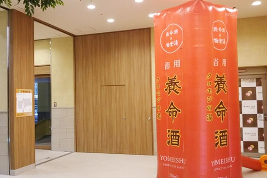 期間中、館内には巨大フォトブースが設置される(写真は過去開催時のもの)