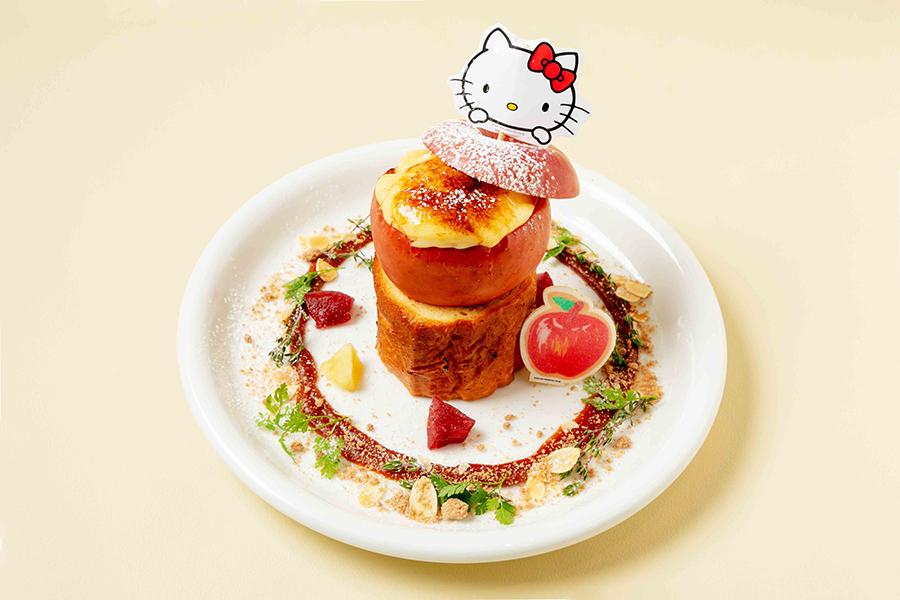 「ハローキティの丸ごとリンゴフレンチトースト」(1480円)