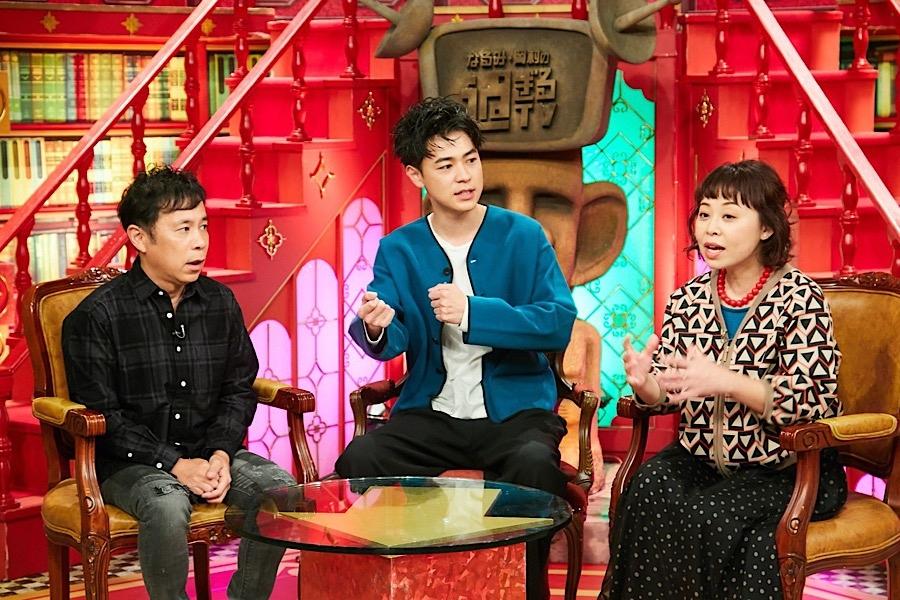 左から岡村隆史、成田凌、なるみ (C)ABCテレビ