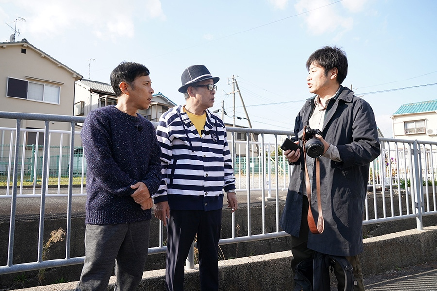 ナイナイ岡村と円広志、街ぶらロケで写真教室に行く青年と出会う
