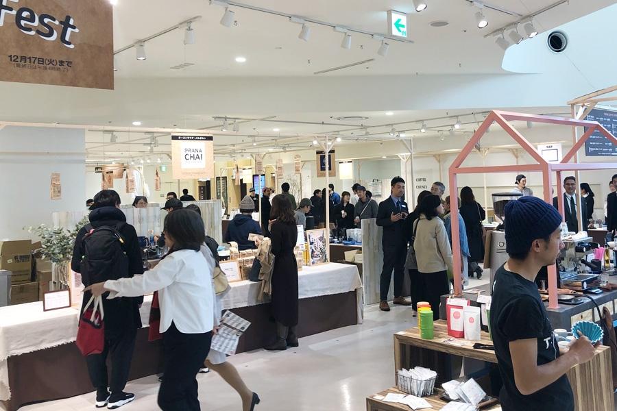 全国から17店舗が集結し、個性豊かなコーヒーが楽しめる『GOOD COFFEE FEST』(11日・大阪市内)
