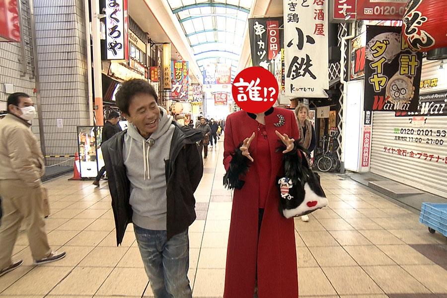 左から浜田雅功、相方(写真提供:MBS)
