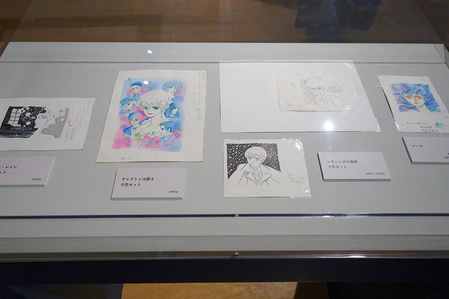 雑誌の予告カットなども展示 Ⓒ萩尾望都/小学館