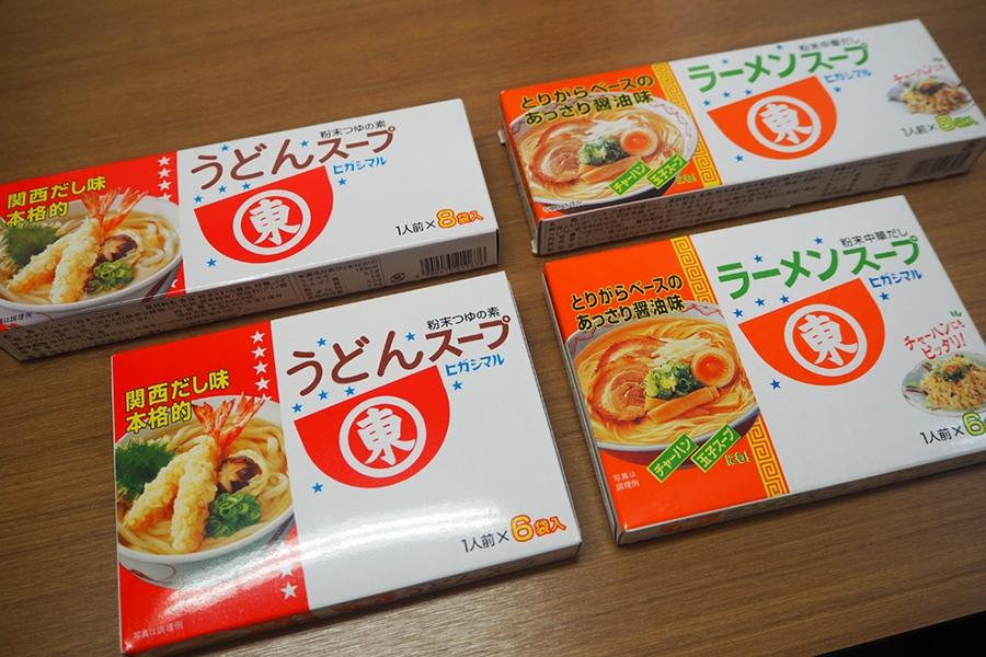年間2億食売れているヒガシマルの「うどんスープ」。パッケージの「7つの星」は、「1週間のうち毎日食べて欲しい」という思いがこめられているんだとか
