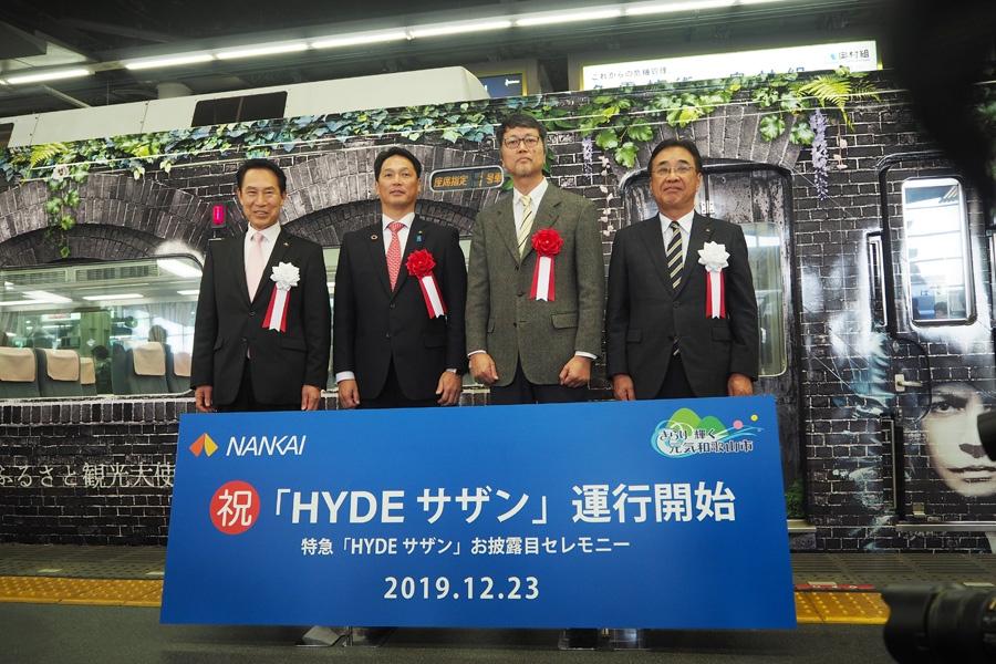 お披露目セレモニーで和歌山市の尾花正啓市長(左)は、「このサザンに乗って、HYDEさんの聖地を多くの人に訪れて欲しい」とコメント(23日・南海難波駅)