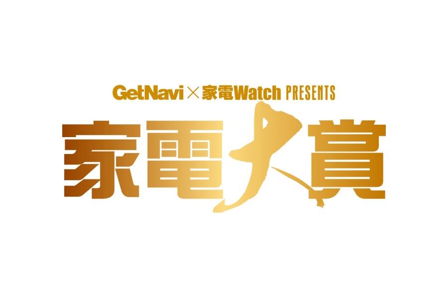 「家電大賞2019」ロゴ