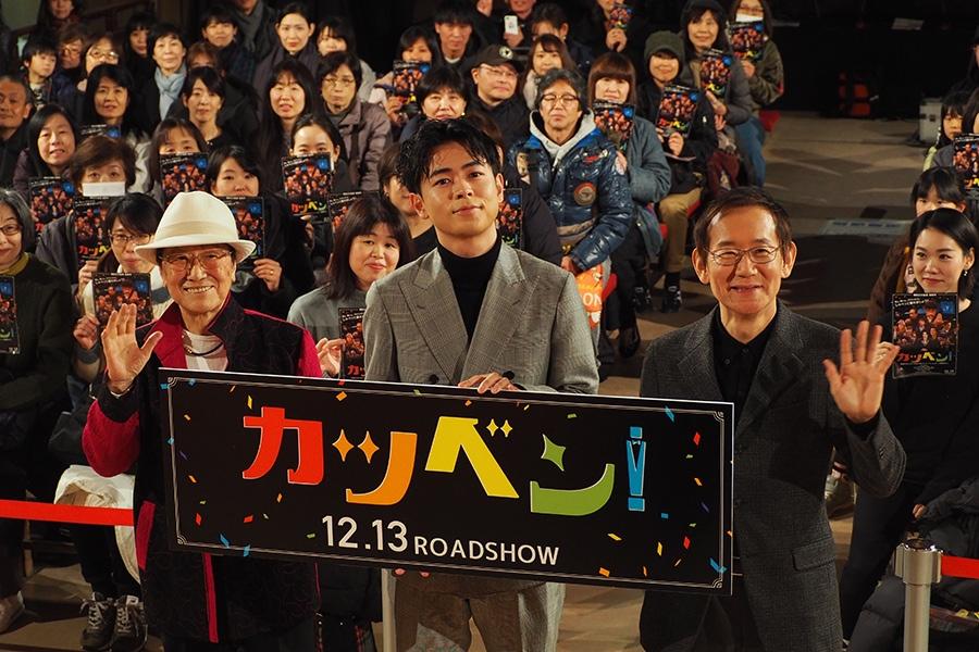 トークイベントに登壇した(右から)周防正行監督、成田凌、浜村淳(7日・東映太秦映画村)