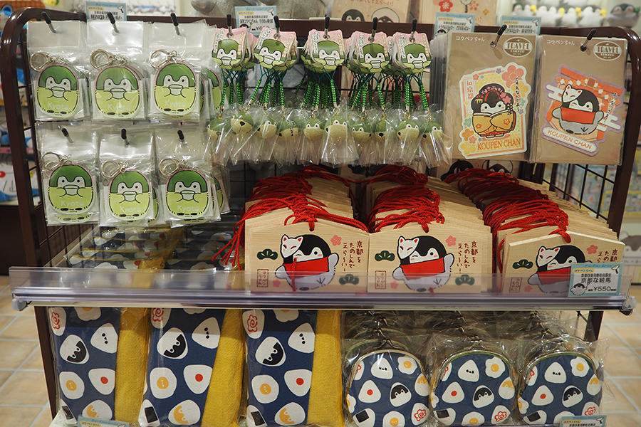 「コウペンちゃんのおみせやさん」の京都河原町店限定商品