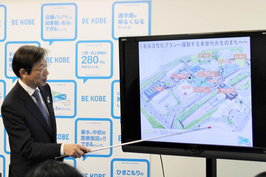 3駅のリノベーションについて説明する久元喜造神戸市長(12月18日・神戸市役所)