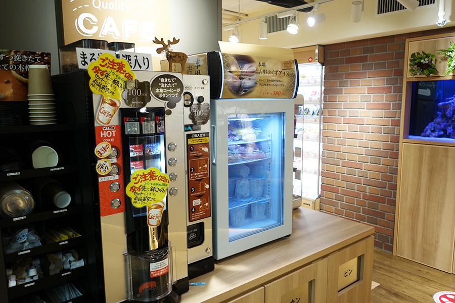 「ミスギヤプラス」ではテイクアウトのコーヒー100円や、奈良の人気店「みやけ」の「吉野のくずアイス」も販売
