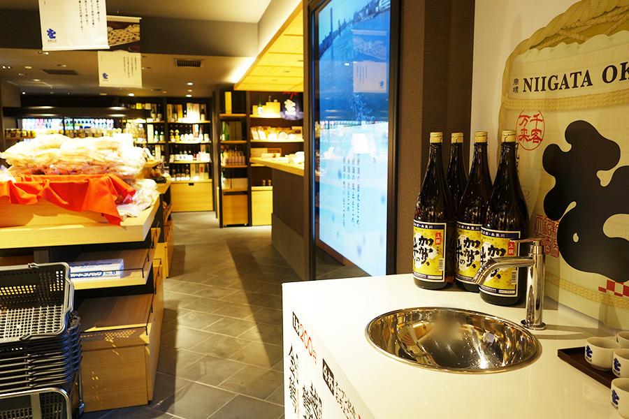 右側に見えるのが、「蛇口から日本酒」