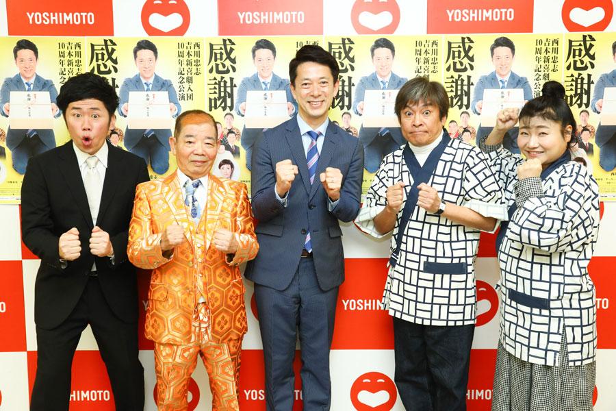 左から会見に参加した吉田裕、池乃めだか、西川忠志、内場勝則、島田珠代(12月25日・大阪市内)