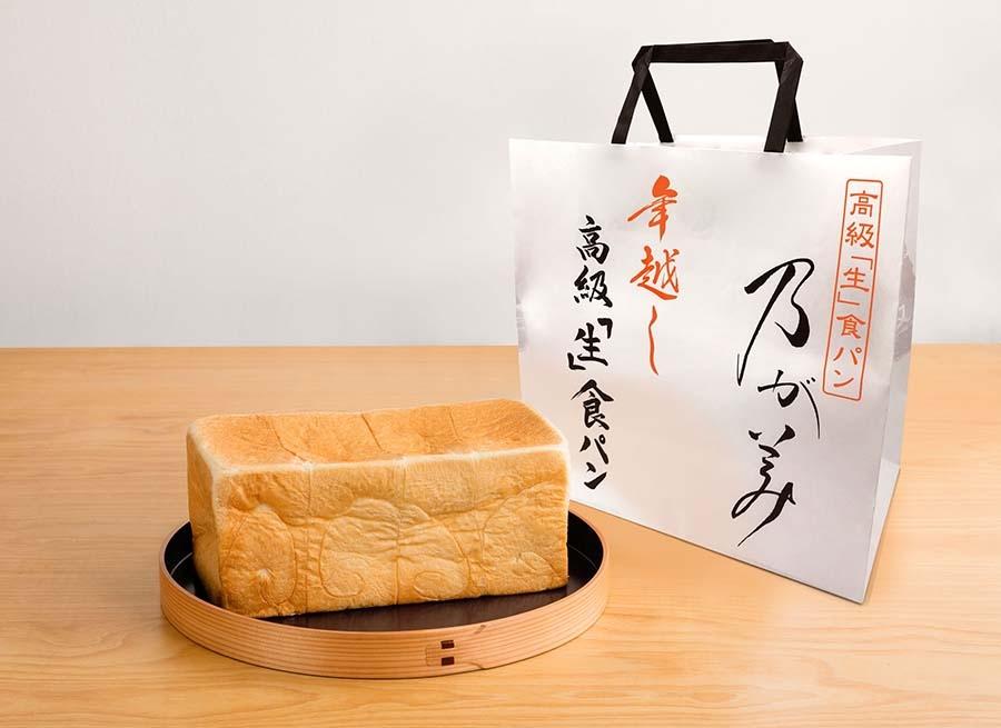 年越し高級「生」食パンの限定紙袋。食パンは、レギュラー(2斤)864円