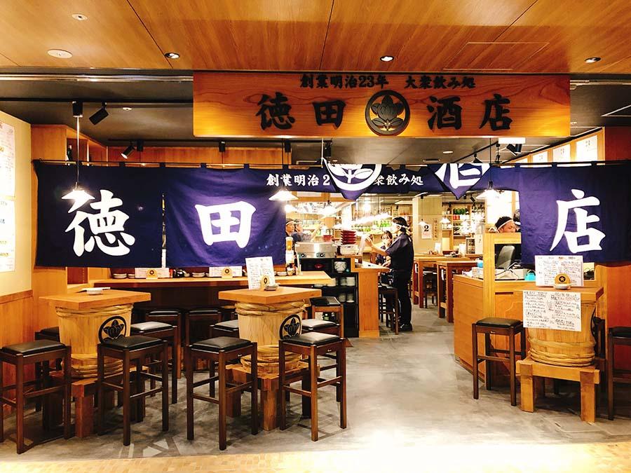 「徳田酒店」は、大阪の京橋発祥で、創業明治23年