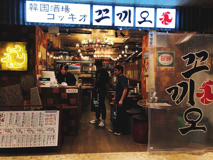 鶏鍋タッカンマリや、旨辛のヤンニョムチキンなどが味わえる「韓国酒場 コッキオ」