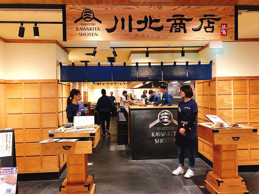 「川北商店」神戸発の焼き鳥店。手前は立ち飲みスペース
